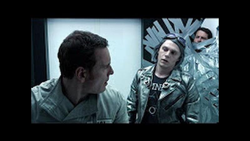 Ртуть и Магнето Побег из Тюрьмы - Люди Икс: дни минувшего будущего (2014)