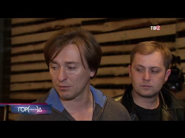 Премьера спектакля Восемь. Репортаж канала ТВЦентр