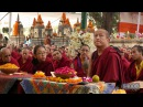 Khyentse Rinpoche's Speech at Third Bodhi Tree Resounding