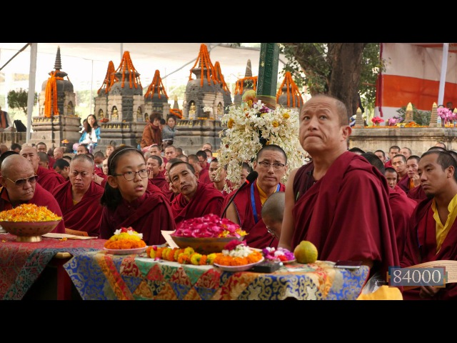 Khyentse Rinpoches Speech at Third Bodhi Tree Resounding