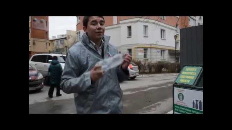 Не жди перемен! Твори перемены! Молодежка ОНФ в Рязани сделали контейнеры для сбора ПЭТ