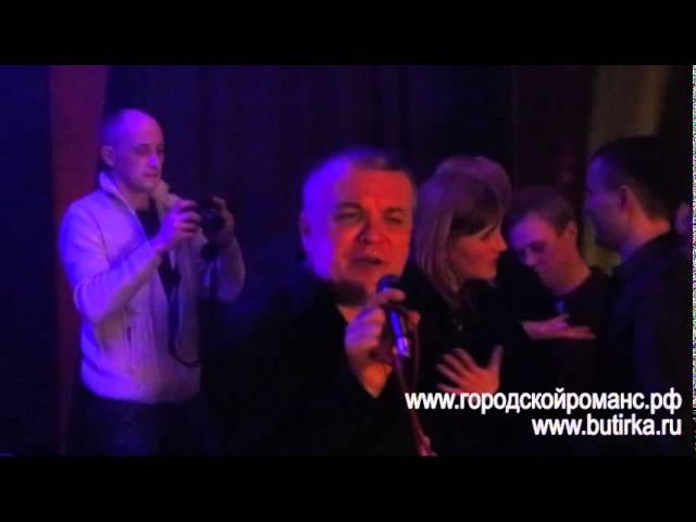 Александр Дюмин - Шпана театр песни Городской романс 07 03 14