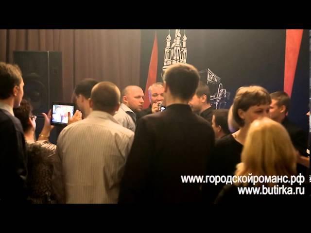Александр Дюмин - Люберцы театр песни Городской романс 21 12 13