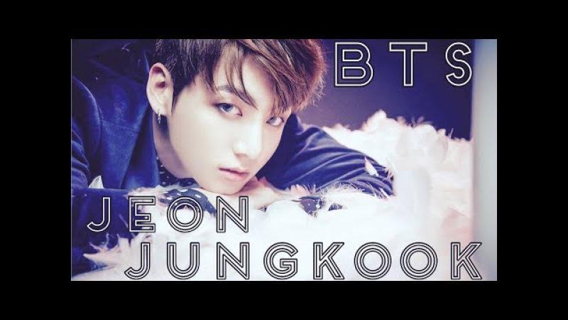 Чон Чонгук Оппа!   Jeon Jungkook   BTS   K-pop Oppa  