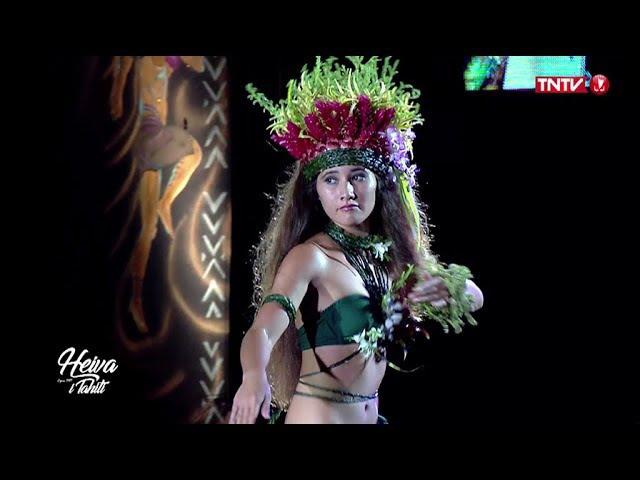 Heiva i Tahiti 2017 - Calicia TAUFA (NUNA'A E HAU) / 2e prix Meilleure danseuse