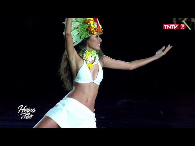 Heiva i Tahiti 2017 - Hauhani TAPUTU (TEVA I TAI) / 1er prix Meilleure danseuse