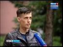 Иркутянин спас польскую альпинистку на пике Ленина в Киргизии, «Вести-Иркутск»