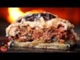 Best Moussaka Ever! - Cooking on Fire - Ο Καλύτερος Μουσακάς