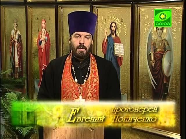 1 декабря. Мученик Роман диакон и отрок Варул