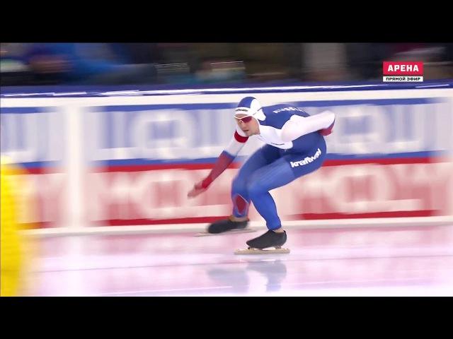 Kulizhnikov corner speed skating technique slowmotion x10