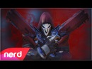 Overwatch Song | The Reaper | Nerdout