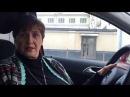 Тамара Куклина, 75 лет Москва ЖИЗНЬ УДАЛАСЬ!
