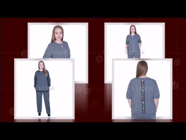 L MODA женские трикотажные костюмы для отдыха приятных прогулок L moda com ua