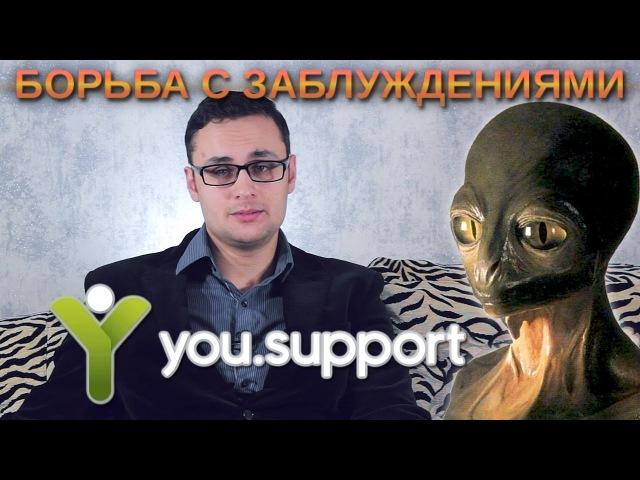 Рептилоид, поддержи канал! / you.support