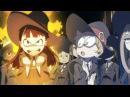 академия ведьмочек аниме