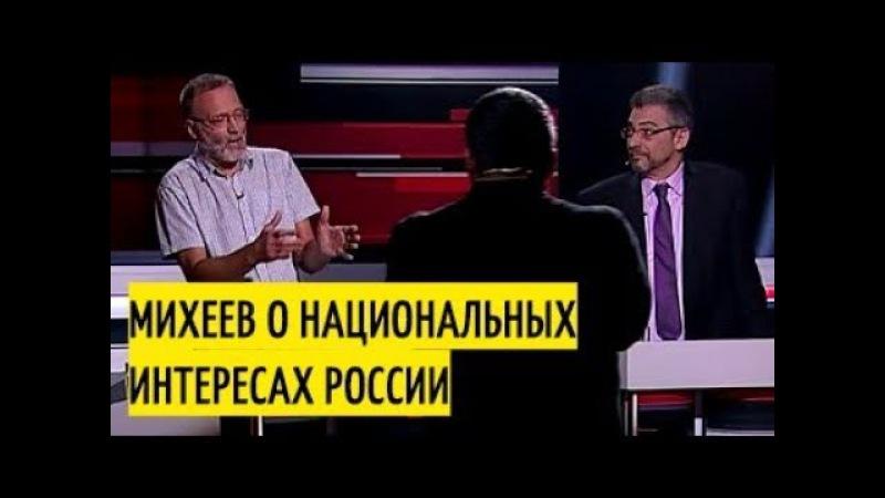 Подпиндосники СДУЛИСЬ, когда слово взял Сергей Михеев! С чувством, с толком, с расстановкой!