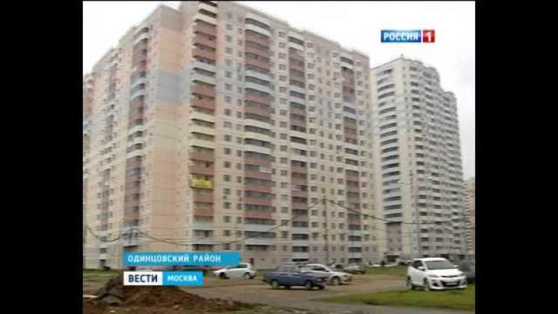 Разруха в новостройках Вести Москва о Новой Трехгорке