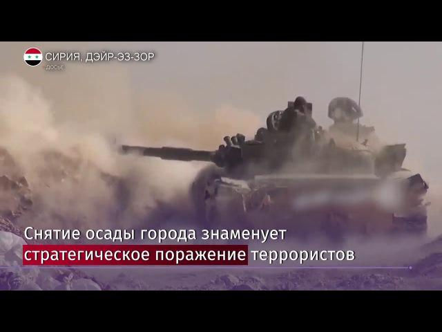ВКС Рросси уничтожили в Сирии бункер с четырьмя главарями террористов