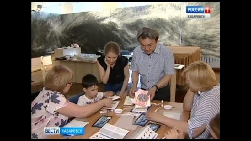 Мастер-класс для незрячих и слабовидящих детей 19.06.2017