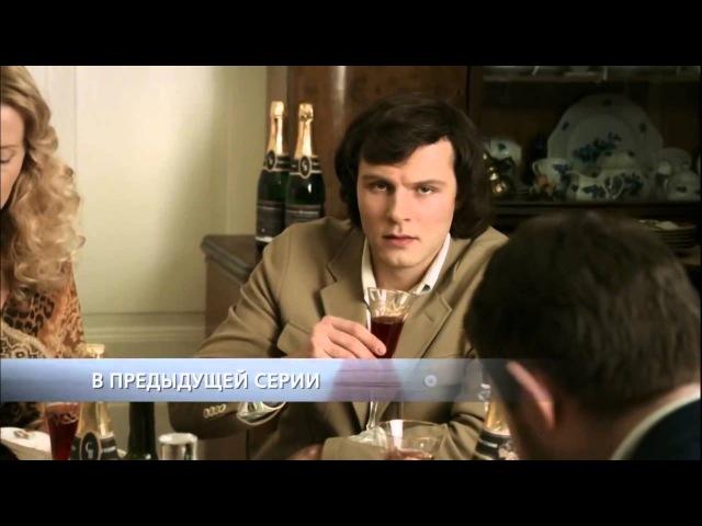 Сериал Слава 2014 все серии весь фильм, Фетисов все серии в HD качестве