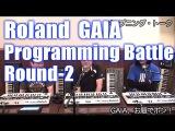 ROLAND GAIA Programming Battle Round-2