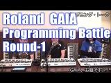 ROLAND GAIA Programming Battle Round-1