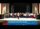 В Ужгороді визначили найсмішнішу школу