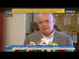 Новости на «Россия 24» • Сезон • Запущено приложение для смартфонов Россия-Китай: главное