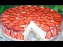 Торт творожно сливочное суфле с клубникой без выпечки Рецепт вкусного и легкого торта