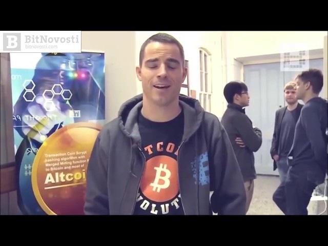 Можно ли стать миллионером с одним биткойном?   BitNovosti.com