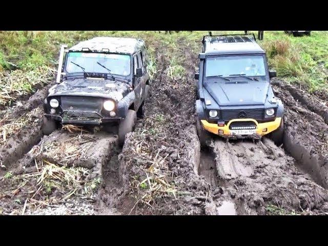 Гелендваген против УАЗа по грязи Mercedes Gelandewagen VS UAZ
