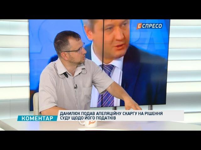 Почали працювати механізми які зменшують корупцію у податковій Несходовський