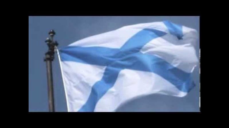 Под российским небесным флагом и девизом АВОСЬ опера Юнона и Авось