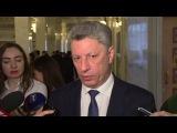 Бойко: С уровнем доверия в 3-4% парламент не может принимать нормальных решений