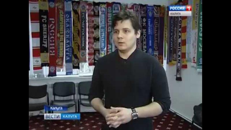 Игроки ФК «Калуга» вышли из отпуска | Репортаж ГТРК Калуга