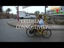 Solar-E-Cycle Commercial