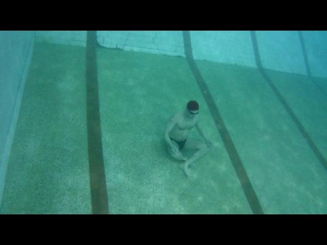 В позе Лотоса под водой. Тренировка в Бассейне.