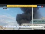 Новости на Россия 24  Пожар у небоскреба Neva Towers в Москве горел мусор