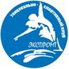"""Образцовый коллектив студия """"Экспромт"""""""