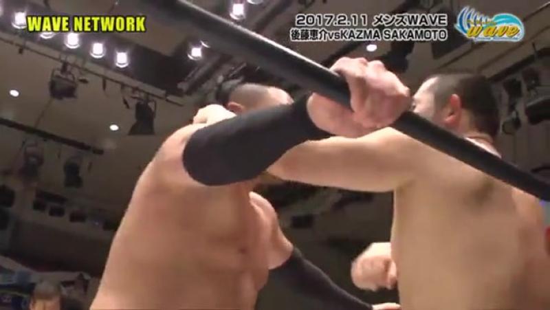 KAZMA SAKAMOTO vs Keisuke Goto WAVE White Breath