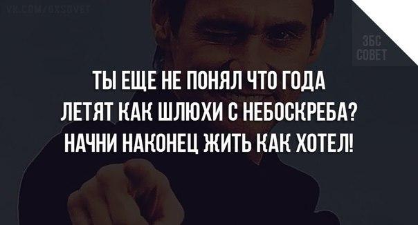 Фото №456246571 со страницы Александра Власова