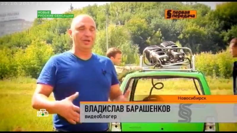 Первая передача на НТВ о Гараж 54 и летающей ОКЕ