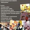"""Стоматологическая клиника """" Жемчужина """" г.Волжск"""