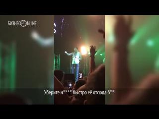 Скриптонит на концерте в Казани обматерил и ударил фанатку (#NR)