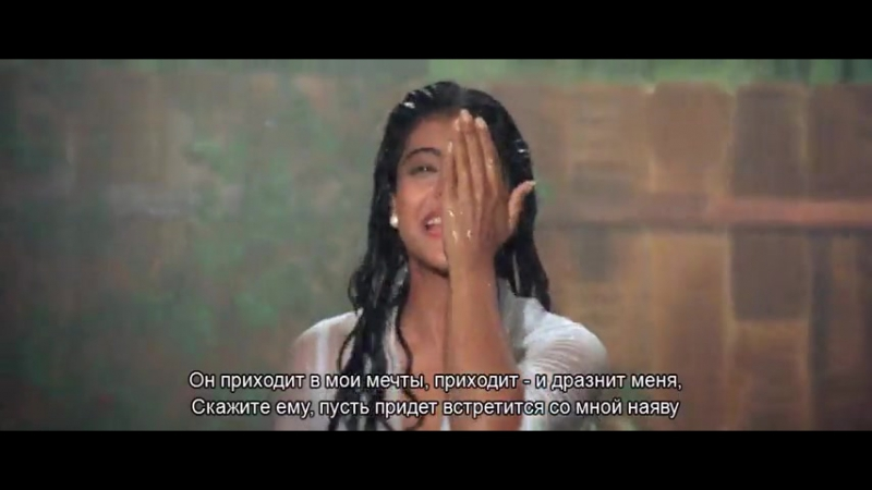Непохищенная невеста / Dilwale Dulhaniya Le Jayenge / 1995 / Mere Khwabon Mein