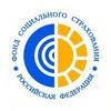 Фонд социального страхования РФ Нижний Новгород
