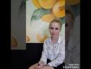 видеоотзыв Дианы о шугаринге