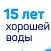 Ключ Здоровья  вода Киров