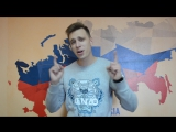 Видеовизитка 3 курс_Управление