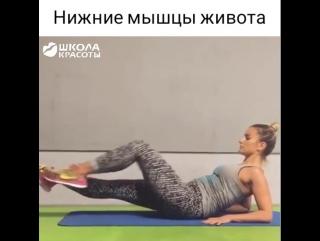 Супер упражнения для пресса